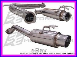 4th Gen Civic K20 06 07 08 09 10 11 TSUDO 70mm Race S2 Cat back Exhaust Muffler